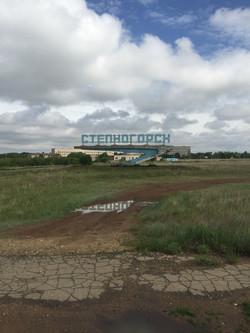 Stepnogorsk city sign