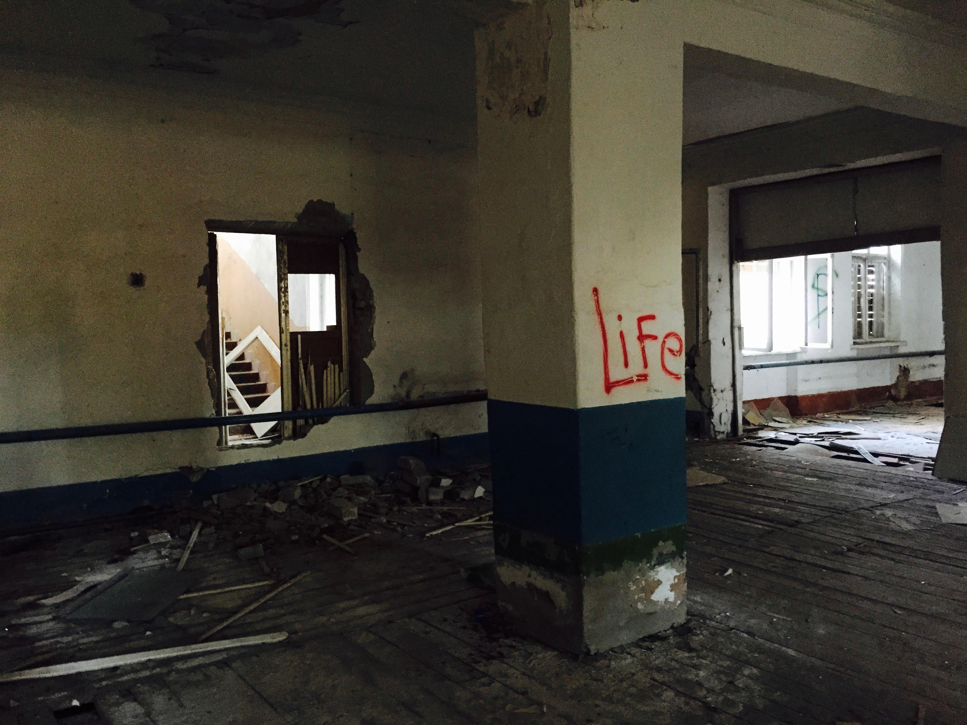 Grafiti, Baikonur, Kazakhstan