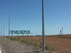 Priozersk city sign