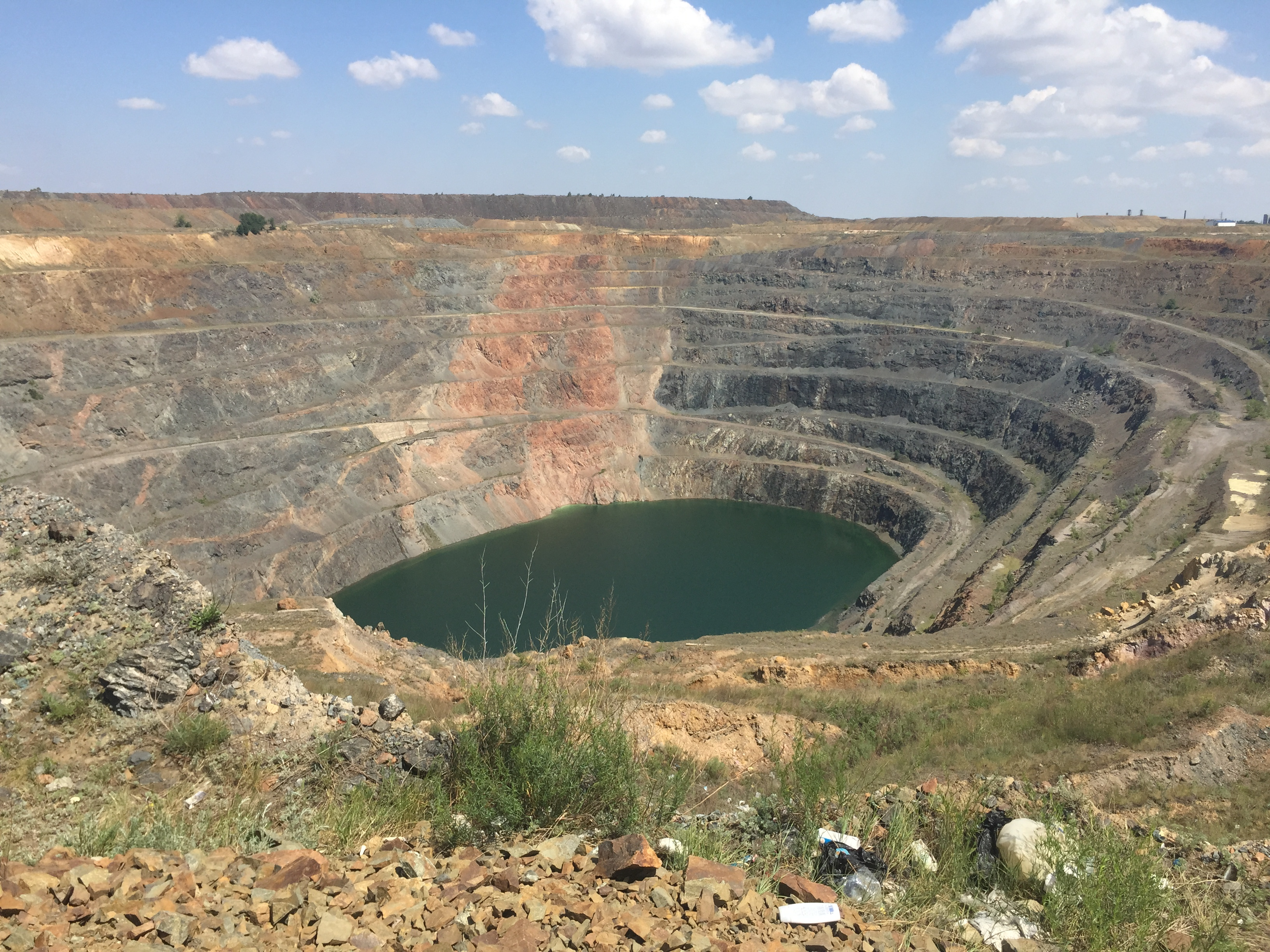 Uranium tailings pond
