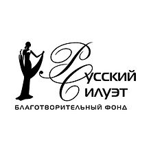 russian-siluet_500.jpg