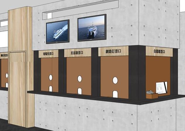 東琉線交通客船聯營處候船室