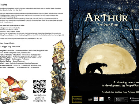 Arthur the Bear King leaflets – English Language