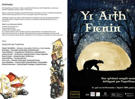 Welsh language 'Yr Arth Frenin' leaflets