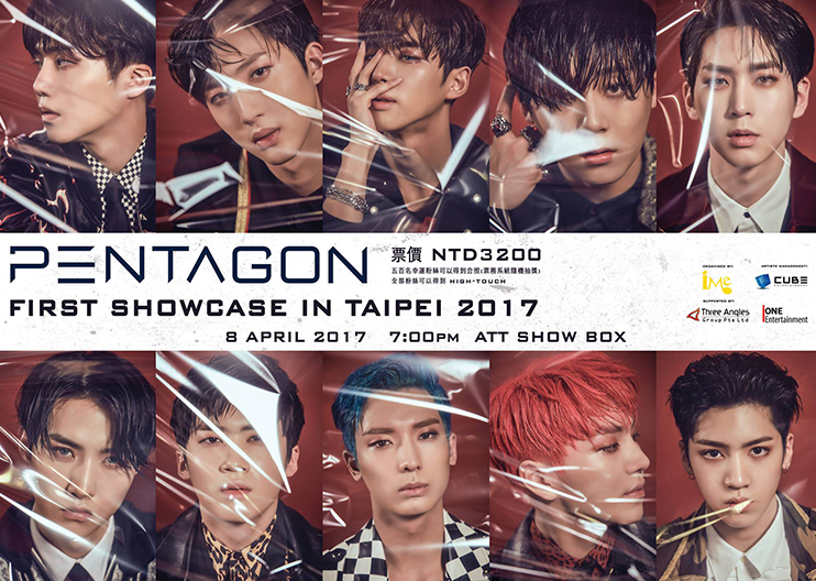 036. recent project_pentagon_taipei