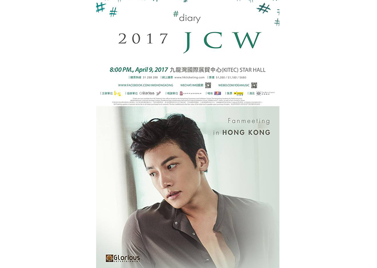 035. recent project_jichangwook_hongkong