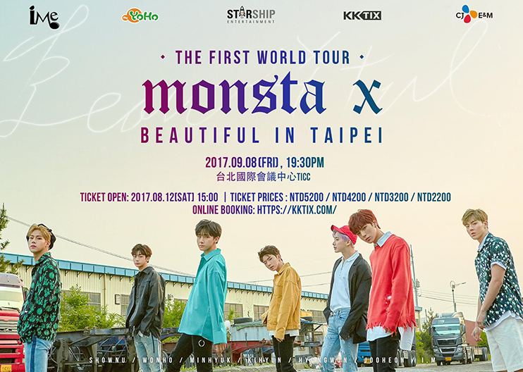 017. recent project_monstax_taipei