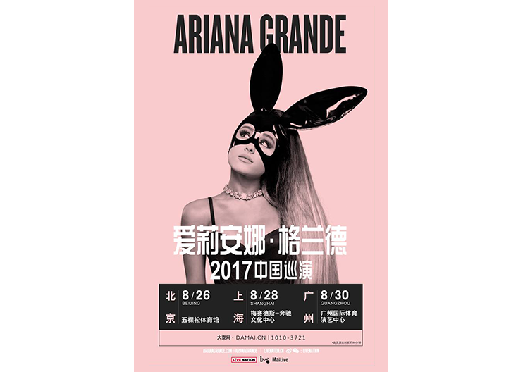 019. recent project_ariana_china