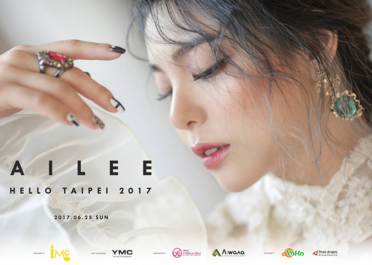 026. recent project_ailee_taipei