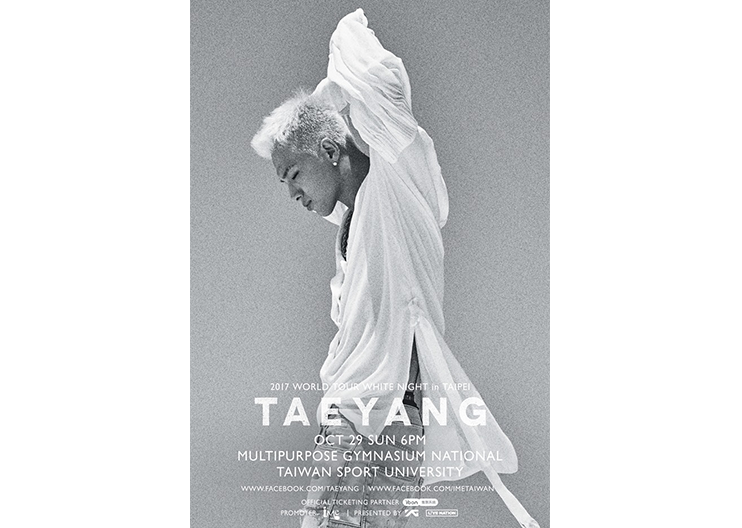 005. recent project_ty_taipei
