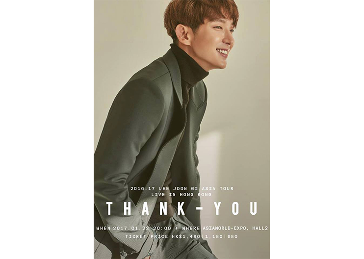 040. recent project_leejoongi_hongkong