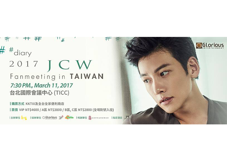 038. recent project_jichangwook_taiwan