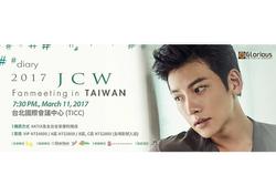 038. recent project_jichangwook_taiwan