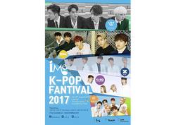 020. recent project_kpopfest_thailand