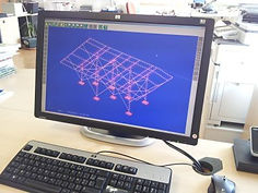 bureau d'études logiciel