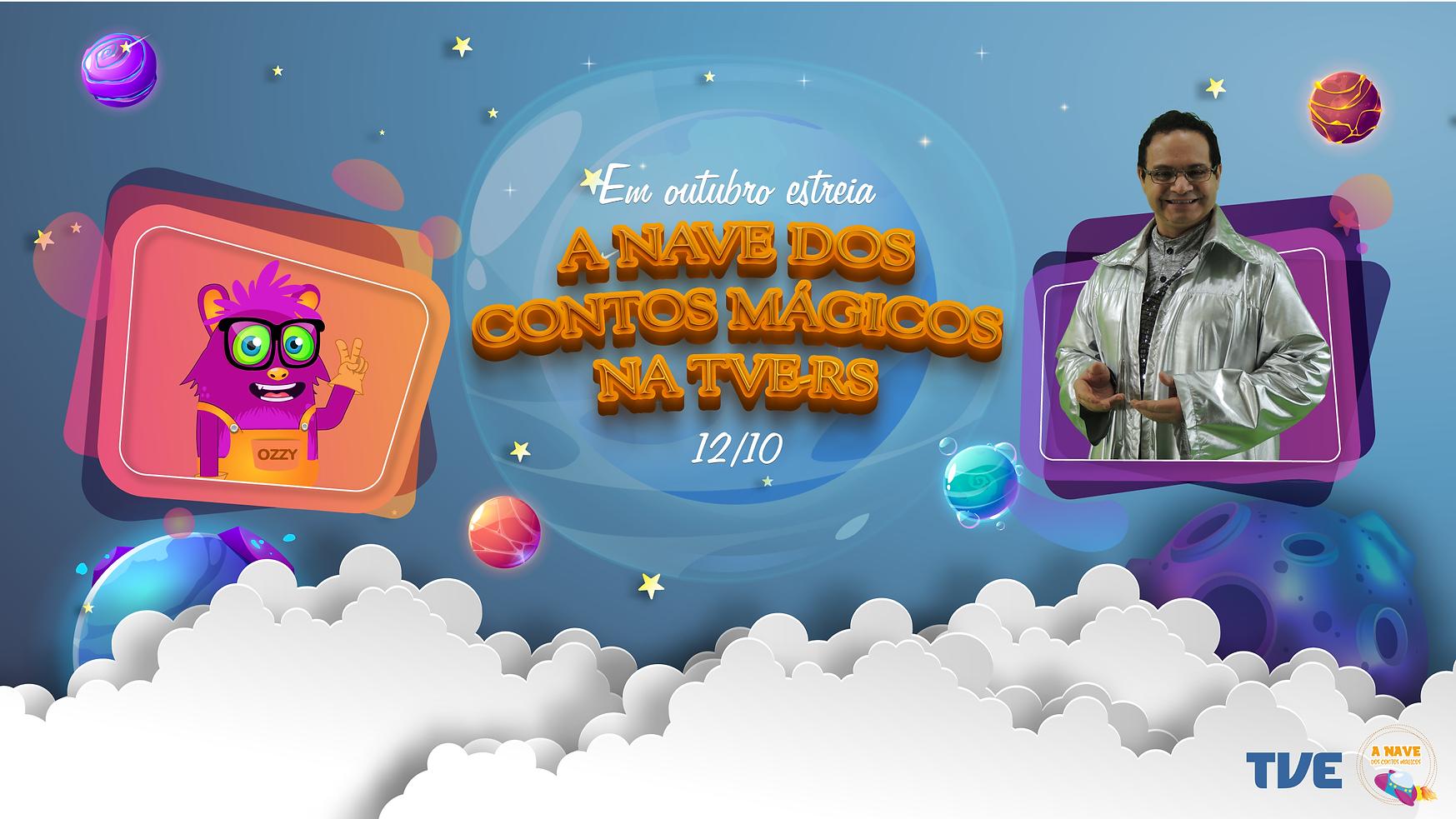 a-nave-dos-contos-magicos.png
