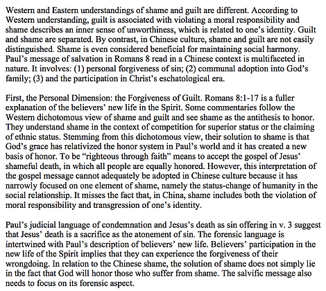 Romans 8 in the Context of Chinese Shame (Yi Sang Patrick Chan)