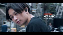 MPOW M7 ANC