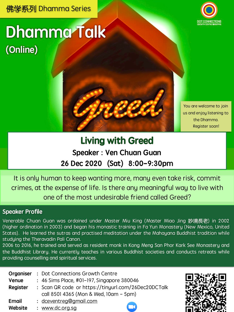 26 Dec 20 Dhamma Talk by Ven Chuan Guan.