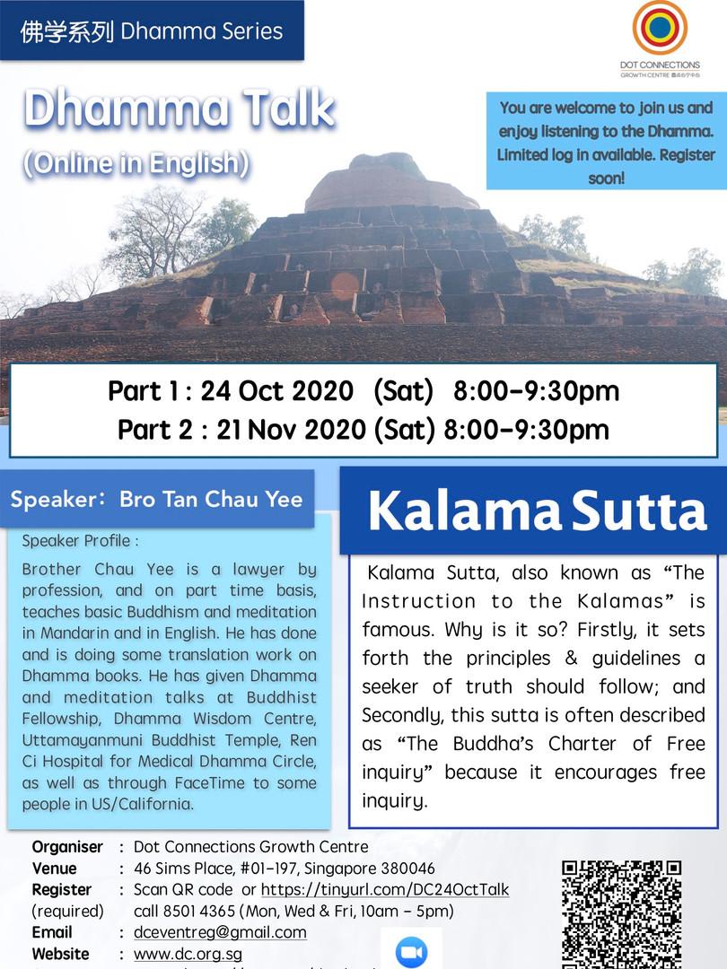 Dharma Talk 24 Oct 2020.jpg