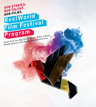 2014 program.PNG