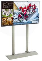 digital signage.PNG