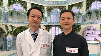 NHK あさイチ 神田浩士