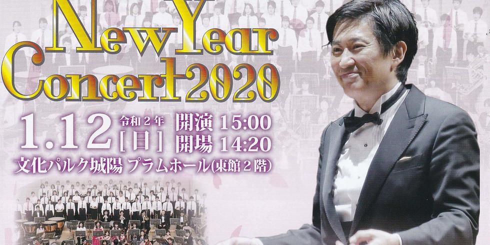 関西フィルハーモニー管弦楽団 ニューイヤーコンサート 2020