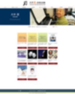 オフィシャルネットショップ−CDアルバム販売_大中恩_音楽記念館.png