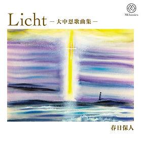Licht_cover.jpg