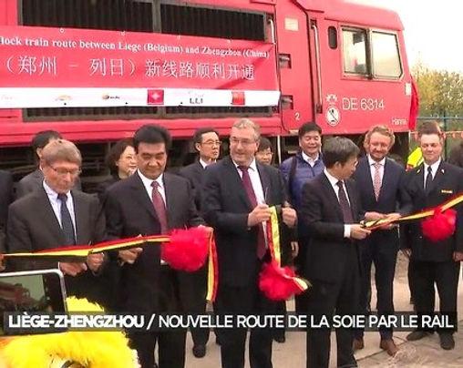 Liège_Zhengzhou_RTBF_square.jpg