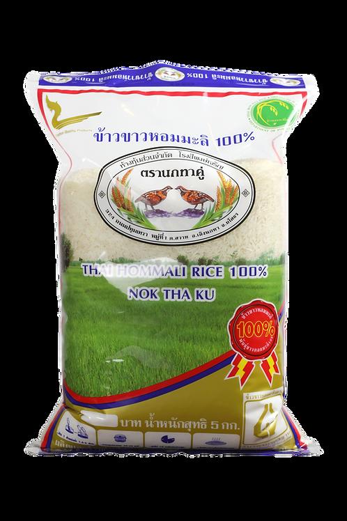 ข้าวขาวหอมมะลิ เก่า - 5 กก.