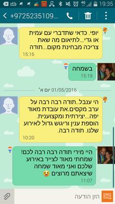Screenshot_2016-05-01-19-35-12.png