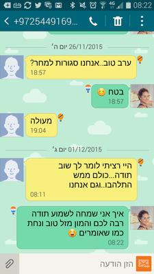 Screenshot_2015-12-01-08-22-20.png