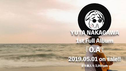 中川悠太 1st full album O.A Trailer