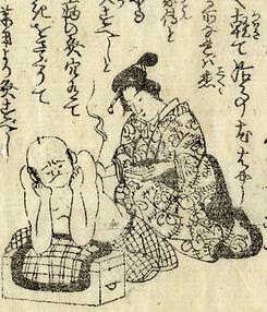 medicina-tradicional-chines.jpg