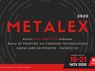 พบกับพวกเรา THE ADDITIVE ในงาน METALEX 2020