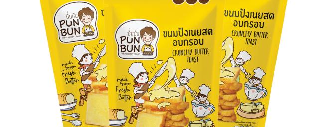 ขนมปังเนยสดอบกรอบ เนยสดพรีเมี่ยม 70 g ( 3 ถุง/แพ็ค )