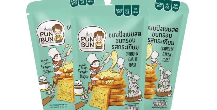 ขนมปังเนยสดอบกรอบ รสเนยสดกระเทียม 70 g ( 3 ถุง/แพ็ค )