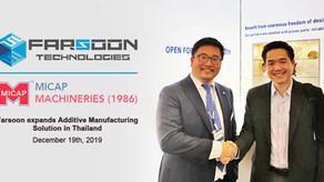 Farsoon ขยายธุรกิจเข้าสู่ประเทศไทยสร้างพันธมิตรกับ MICAP