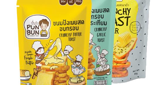 ขนมปังเนยสดอบกรอบแบบคละรสชาติ 70 g ( 3 ถุง/แพ็ค )