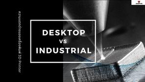 Industrial FDM vs. Desktop FDM