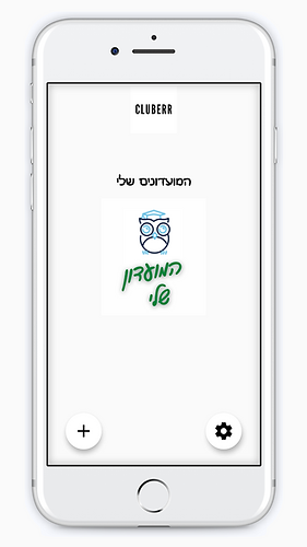 Screenshot of The Cluberr App
