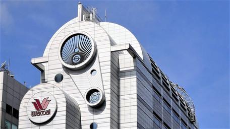 Il Wacoal Building a Tokyo