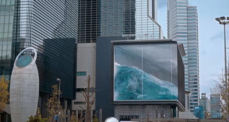 WAVE, la grande onda di Seul