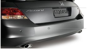 Audiosound | car audio stereo | Backup cameras and sensors for cars