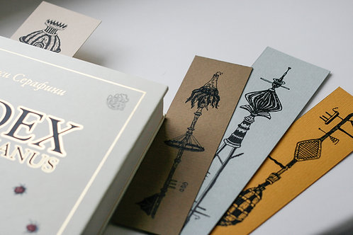 A set of 4 bookmarks and 4 stickers