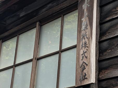 越前和紙の工場を見学!