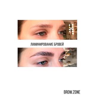 Лааминирование бровей