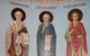 Святой Николай Чудотворец, Сергий Радонежский,Пантелеймон Целитель